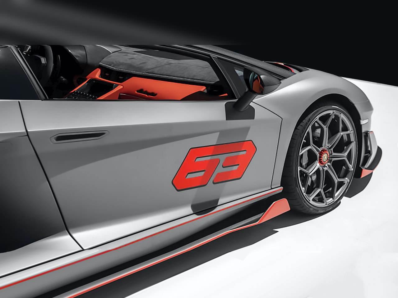 Lamborghini-Aventador-SVJ-Roadster-63-Edition-0